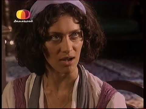 Земля любви, земля надежды (5 серия) (2002) сериал
