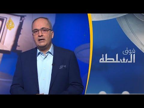 فوق السلطة - مؤذن أخرس في القاهرة thumbnail