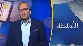 فوق السلطة - مؤذن أخرس في القاهرة