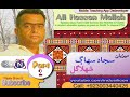 KTN TV Part 2 First interactive  teaching app of south asia Ali Hassan Mallah