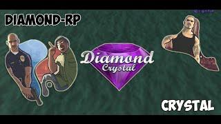 Diamond Role Play | Crystal - Играй вместе с нами!