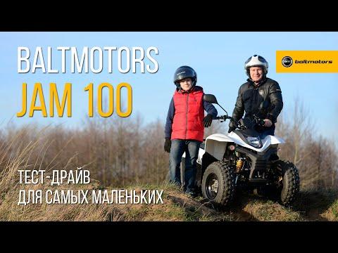 Baltmotors: Jam 100