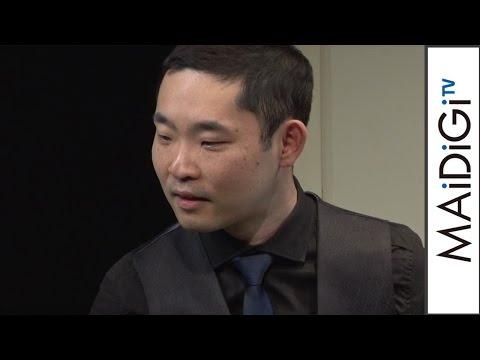 今野浩喜、元相方の逮捕を謝罪 「いろんな人に迷惑かけた怒りはある」 舞台「カサネ」会見 #Hiroki Konno #Press conference