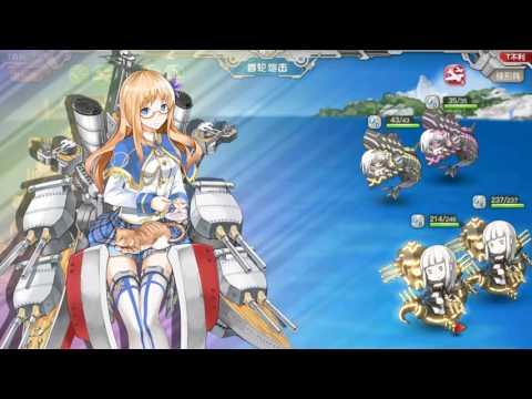 [Warship Girls R] Southern Sea Base Defense E-4 (2016 SEP event)
