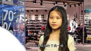 Publication Date: 2018-09-03   Video Title: Putonghua Drama 703 - PLKCTSLP