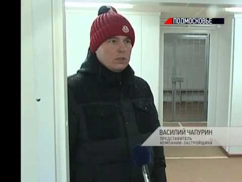 В Егорьевском районе построили центр размещения мигрантов