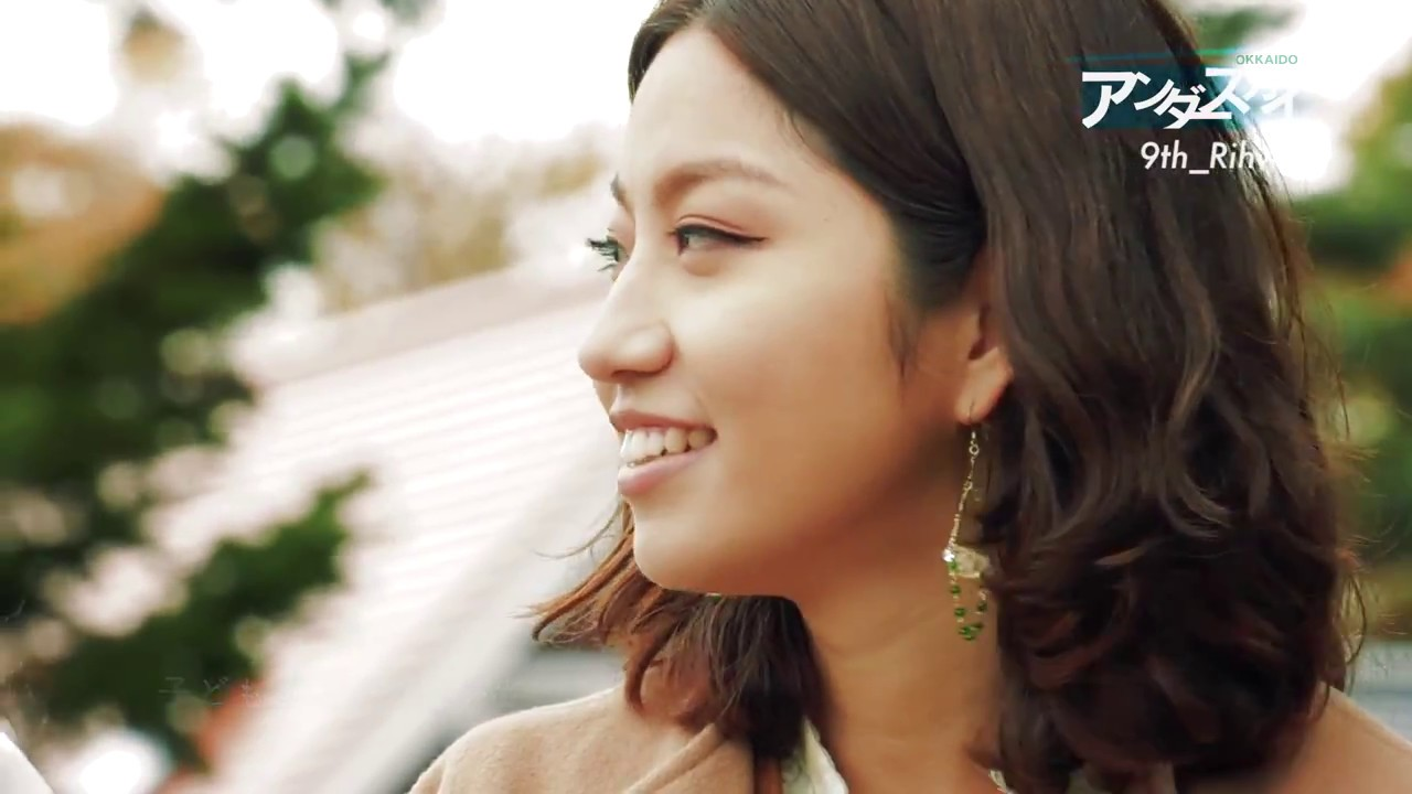 【STV】北海道アンダースカイ9th ~Primary~ 【Rihwa】 ②