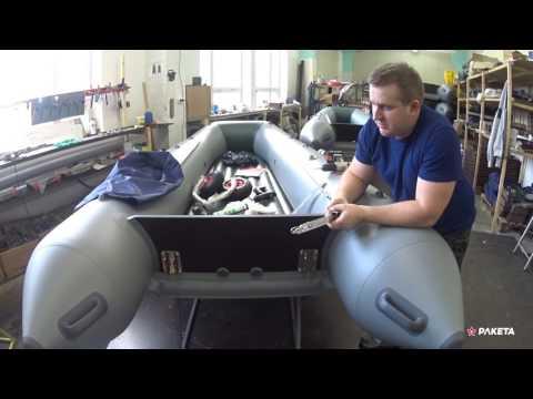 Установка держателя датчика эхолота на лодку ПВХ Ракета