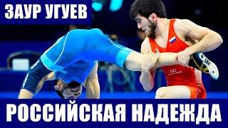 Олимпиада 2020 13 день игр отличный день для сборной России Последние новости олимпиады