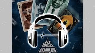 Amar Akbar Anthony movie songs khullam khulla chillasong/#raviteja #IleanaD'Cruz #Amar Akbar Anthony
