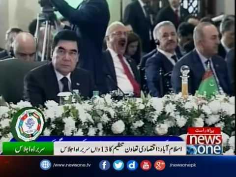 13th ECO summit kicks off in Islamabad