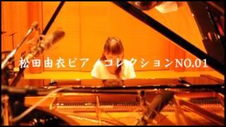 2013年5月に1stアルバム『SAKLA GRAVITY』を発表した若き天才ピアニスト...