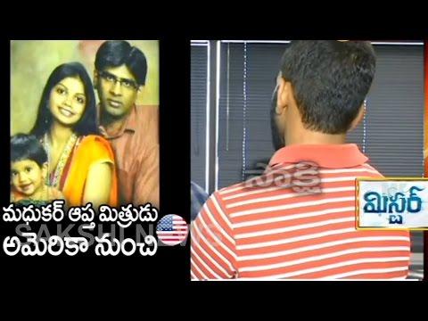 Madhukar Had Not  Mental Problems : Maduker Close Friend