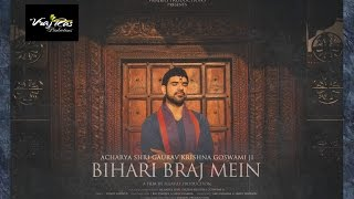 Bihari Braj Mein OFFICIAL VIDEO by Acharya Shri Gaurav Krishna Goswamiji