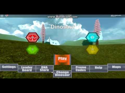 Играем в ROBLOX симулятор динозавра 1 сериря
