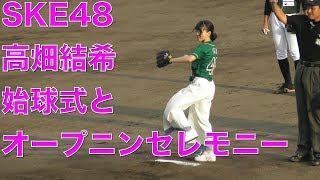 2017.8.8 香川県レクザムスタジアム 高知ファイティングドッグス VS ...