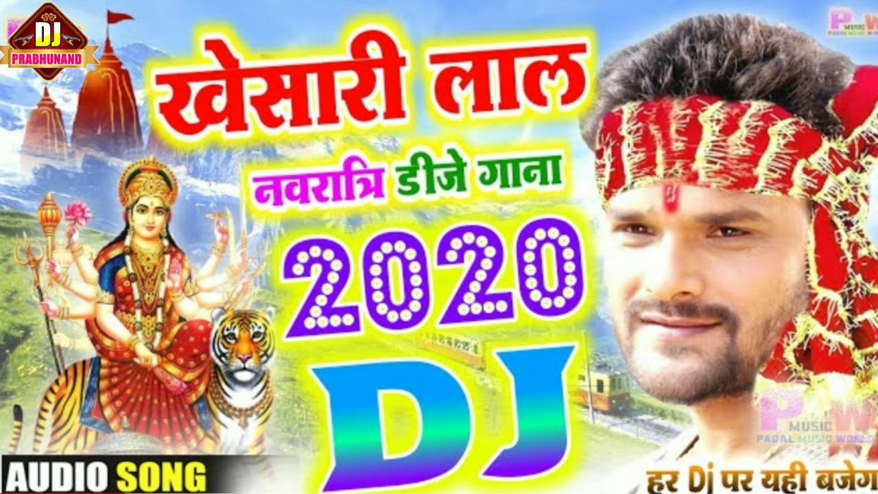 #Khesari Lal Yadav || MORA GHAR KE SAMNE MAIYA  Raur  MANDIR BANI JAIT | Dj Dholki Mix Song