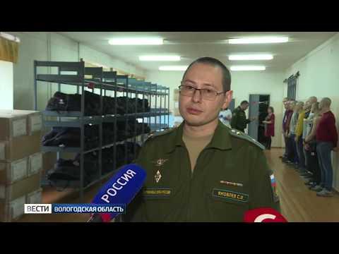 В вологодском военкомате готовятся к первой отправке призывников