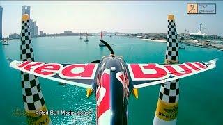 RedBull Air Race アブダビ戦(UAE) 室屋義秀 8位入賞 レッドブル・エアレース・ワールドチャンピオンシップ 2016/3/11,12