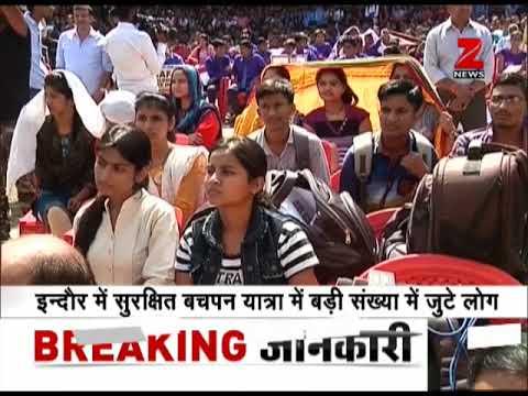 Safe Childhood Campaign: Bharat Yatra reaches Indore |सुरक्षित बचपन: भारत यात्रा इंदौर पहुंची