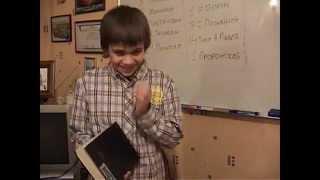 Читайте Библию! Марк Угрин Видеоурок