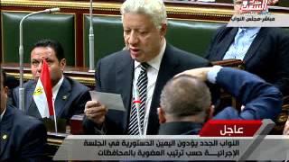 مرتضى منصور يخرج عن النص الأصلي لليمين الدستوري