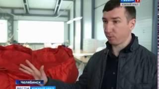 видео Чехлы для газовых баллонов