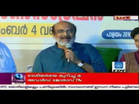 Minister Thomas Issac Inaugurates Kitchen Bin Demonstration