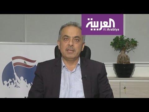 تفاعلكم | اهلا بكم في جمهورية خامينئ..النيابة اللبنانية تحقق مع بشارة شربل  - نشر قبل 12 دقيقة