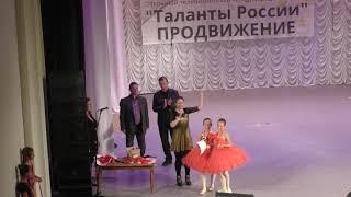 видео Народное голосование в конкурсах.