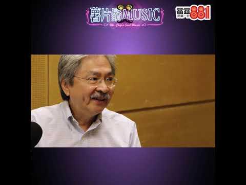 香港經濟發展蓬勃有賴政府及持份者維持市場制度