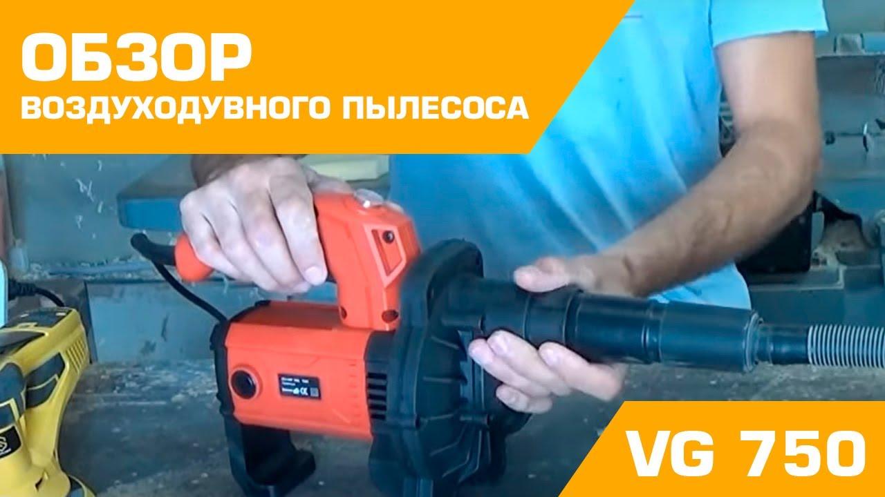 Мал, да удал! Обзор карманного пылесоса VG750