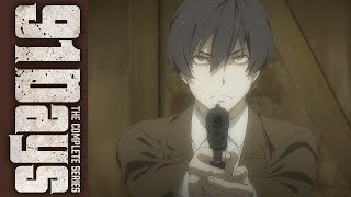 91 Days The Complete Series - Available Now