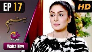 Yateem - Episode 17 | Aplus Dramas | Sana Fakhar, Noman Masood, Maira Khan | Pakistani Drama