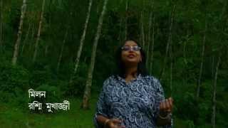 Milan | Rabindranath Tagore | Rashmi Mukherjee