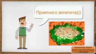 САЛАТ МОРСКОЙ. Рецепт морского салата из морепродуктов