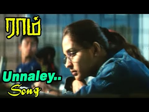 Raam | Raam Tamil movie songs | Unnale Video song |Bigg Boss Snehan Lyrics | Yuvan shankar Raja Hits