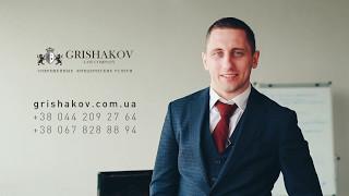 видео Юридическая компания