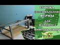 🔨 Майнинг ферма для балкона или гаража (оптимальная комплектация 130т.р.)