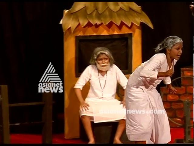 Drama performance from 58th Kerala School Kalolsavam 2018