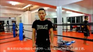 浦林幹トレーナー