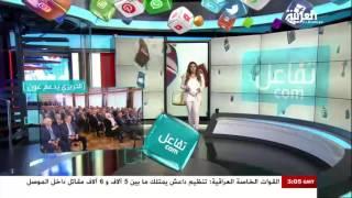 تفاعلكم : لبنان.. هجوم على الحريري بسبب عون
