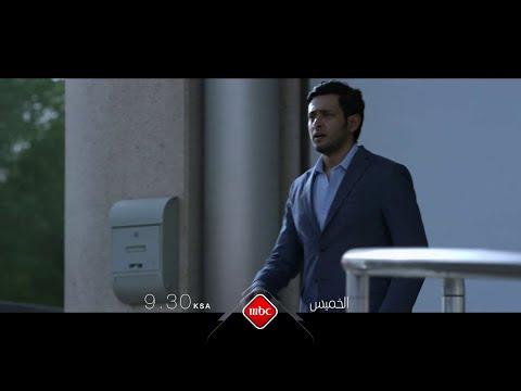 """رسائل مجهولة تكشف حقيقة شاب طموح في الفيلم السعودي """"انتقام سري"""" على MBC1 motarjam"""