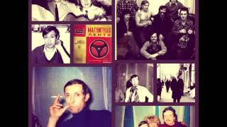 """Аркадий Северный - 16 - 7.40 - 1977 - """"Обертон"""" - """"Здравствуйте, мое """""""