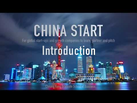 China Start Introduction
