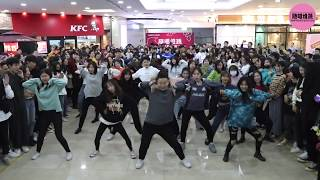 随唱谁跳天津站(第一次)P1, KPOP Random Dance Game in Tianjin, China