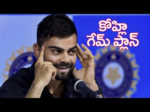 MSK PRASAD SELECTED AS INDIAN'S CRICKET SELECTION PANEL HEAD || APPRICIATED BY CHANDRABABU NAIDU ||
