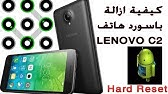lenovo P1ma40 hard reset and Pattern reset - YouTube