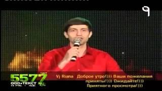 Смотреть клип Магомед Аликперов - Лезгинка