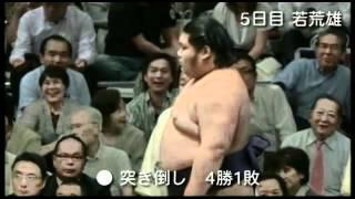 2012年 大相撲夏場所・千代大龍関の全取組。5勝4敗6休・休場残念... 早...